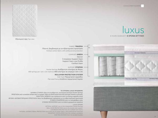 Στρώμα Luxus |Candia strom