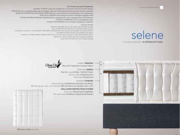 Στρώμα Selene |Candia strom