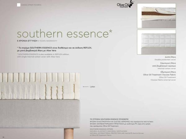 Στρώμα Southern Essence |Candia strom